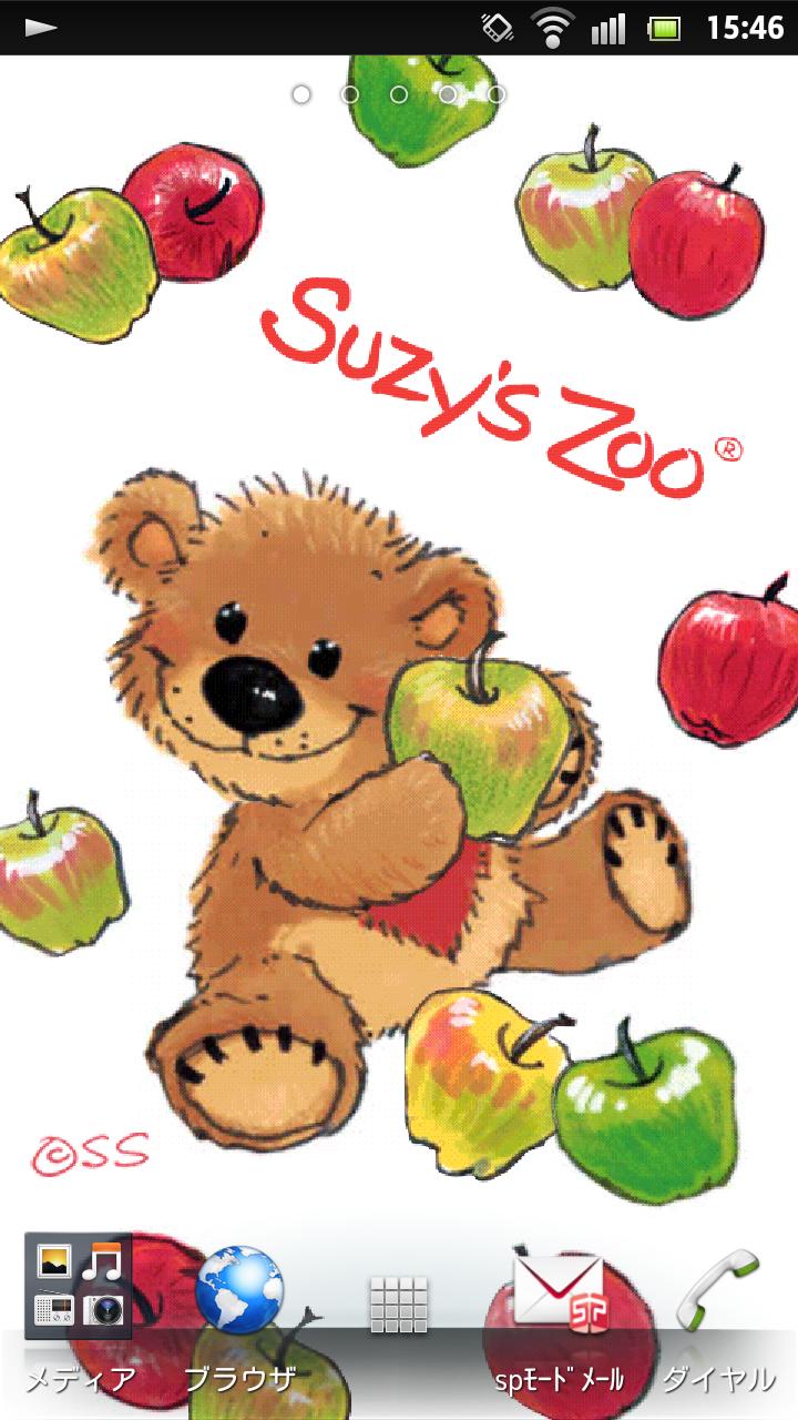 ライブ壁紙設定方法 We Love Suzy S Zoo スージー ズー公式サイト